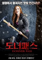 Donner Pass - South Korean Movie Poster (xs thumbnail)