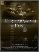 """Kurtlar vadisi - Pusu"" - Turkish Movie Poster (xs thumbnail)"