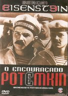 Bronenosets Potyomkin - Brazilian DVD cover (xs thumbnail)