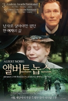 Albert Nobbs - South Korean Movie Poster (xs thumbnail)