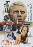 The Thomas Crown Affair - Japanese Movie Poster (xs thumbnail)