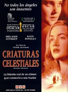 Heavenly Creatures - Argentinian Movie Poster (xs thumbnail)