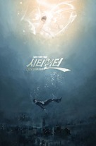 """Siti hyunteo"" - South Korean Movie Poster (xs thumbnail)"