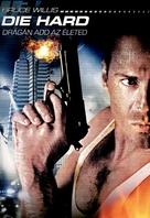 Die Hard - Hungarian DVD movie cover (xs thumbnail)