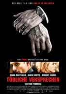 Eastern Promises - German Movie Poster (xs thumbnail)
