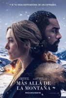 The Mountain Between Us - Argentinian Movie Poster (xs thumbnail)