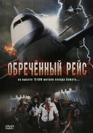 Flight of the Living Dead: Outbreak on a Plane - Russian DVD cover (xs thumbnail)