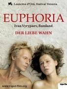 Eyforiya - Swiss Movie Poster (xs thumbnail)