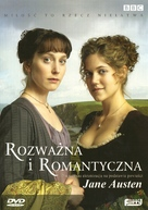 """Sense & Sensibility"" - Polish Movie Cover (xs thumbnail)"