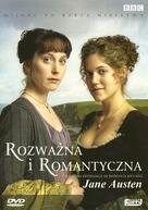 """""""Sense & Sensibility"""" - Polish Movie Cover (xs thumbnail)"""