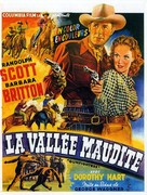 Gunfighters - French Movie Poster (xs thumbnail)