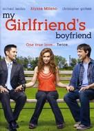 My Girlfriend's Boyfriend - DVD cover (xs thumbnail)