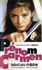 Prénom Carmen - Japanese Movie Cover (xs thumbnail)