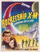 Rocketship X-M - Belgian Movie Poster (xs thumbnail)