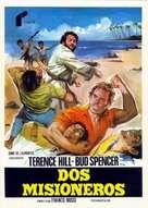 Porgi l'altra Guancia - Spanish Movie Poster (xs thumbnail)