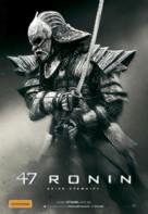 47 Ronin - Australian Movie Poster (xs thumbnail)