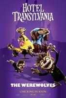 Hotel Transylvania - Character poster (xs thumbnail)
