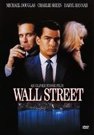 Wall Street - DVD cover (xs thumbnail)