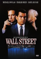 Wall Street - DVD movie cover (xs thumbnail)