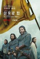 Outlaw King - South Korean Movie Poster (xs thumbnail)