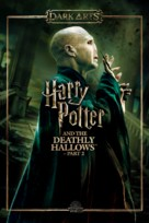 Harry Potter and the Deathly Hallows: Part II - Movie Cover (xs thumbnail)
