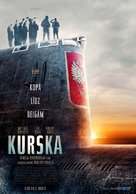 Kursk - Latvian Movie Poster (xs thumbnail)