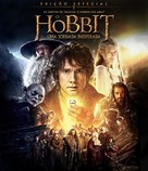 The Hobbit: An Unexpected Journey - Brazilian Movie Cover (xs thumbnail)