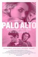 Palo Alto - Movie Poster (xs thumbnail)