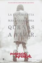 Evil Dead - Argentinian Movie Poster (xs thumbnail)