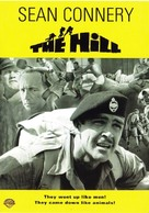The Hill - DVD cover (xs thumbnail)
