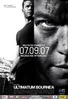 The Bourne Ultimatum - Polish poster (xs thumbnail)