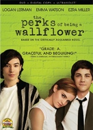 The Perks of Being a Wallflower - DVD cover (xs thumbnail)