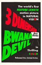 Bwana Devil - Movie Poster (xs thumbnail)