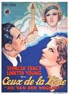 Man's Castle - Belgian Movie Poster (xs thumbnail)