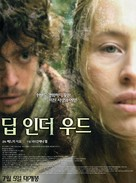 Au fond des bois - South Korean Movie Poster (xs thumbnail)