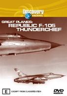 """Great Planes"" - Australian DVD movie cover (xs thumbnail)"