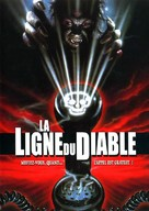 976-EVIL - French DVD movie cover (xs thumbnail)