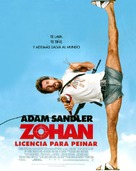 You Don't Mess with the Zohan - Spanish Movie Poster (xs thumbnail)