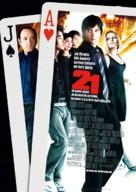 21 - German Movie Poster (xs thumbnail)