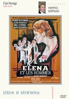 Elena et les hommes - Russian DVD movie cover (xs thumbnail)