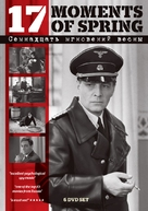 """Semnadtsat mgnoveniy vesny"" - Dutch DVD cover (xs thumbnail)"