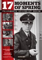 """Semnadtsat mgnoveniy vesny"" - Dutch DVD movie cover (xs thumbnail)"