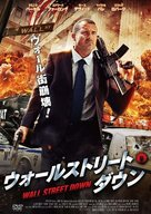 Assault on Wall Street - Japanese DVD movie cover (xs thumbnail)
