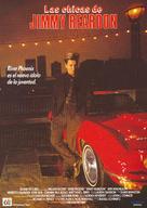 A Night in the Life of Jimmy Reardon - Spanish Movie Poster (xs thumbnail)