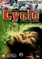 Xich lo - German DVD cover (xs thumbnail)