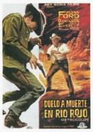 The Last Challenge - Spanish Movie Poster (xs thumbnail)