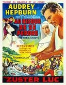 The Nun's Story - Belgian Movie Poster (xs thumbnail)