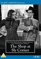 The Shop at Sly Corner - British Movie Cover (xs thumbnail)