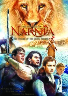 The Chronicles of Narnia: The Voyage of the Dawn Treader - Movie Cover (xs thumbnail)