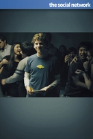 The Social Network - DVD movie cover (xs thumbnail)